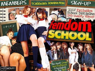 Femdom School